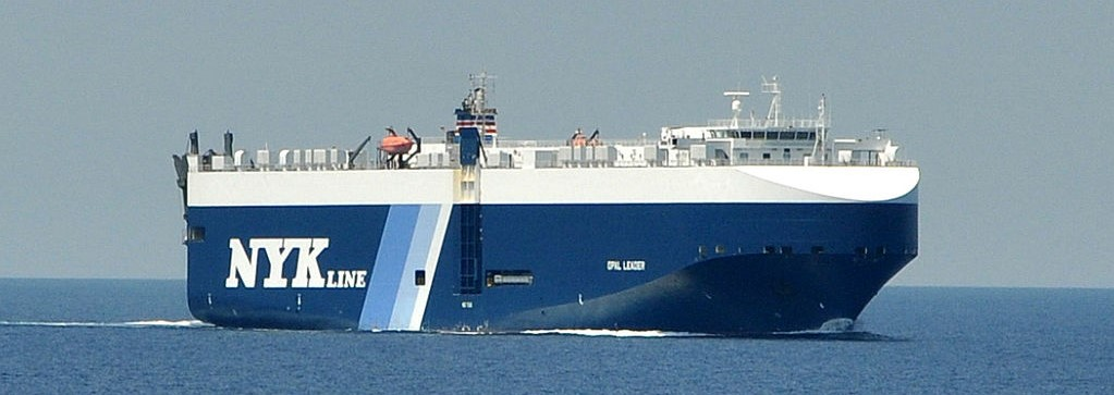 Image of NYK Ship